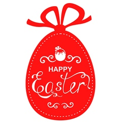 easter gift red vector image