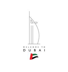 dubai welcome icon travel vector image