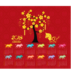 calendar 2018 tree design chinese new year the vector image
