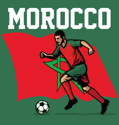 Soccer player of morocco vector