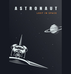 vintage space discovery template vector image
