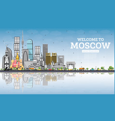 welcome to moscow russia skyline with gray vector image