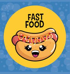 delicious hot dog kawaii character vector image