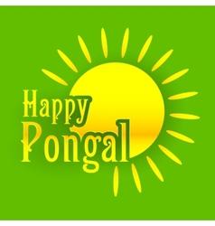 Happy Pongal vector image