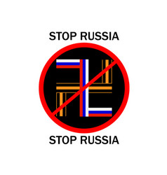 Stop sign russia vector
