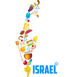 Holy object forming map of Israel vector image
