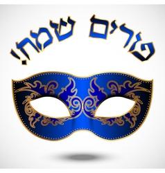 Happy Purim Hebrew vector image vector image