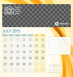 Calendar 2015 July template with place for photo vector