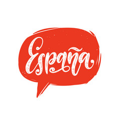 espana hand letteringtranslation from vector image
