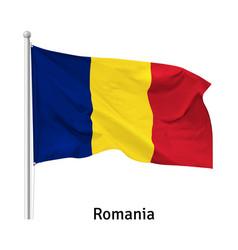 Flag romania vector