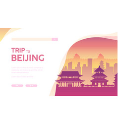 cityscape beijing with sightseeing attractions vector image