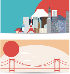 set of banners on theme japan with with vector image