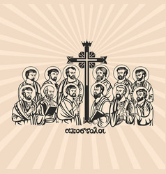 drawing the twelve apostles of jesus christ vector image