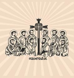 Drawing the twelve apostles of jesus christ vector