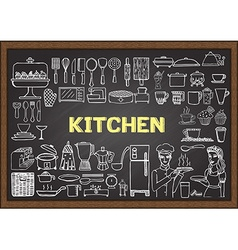 Hand drawn kitchen equipments vector image