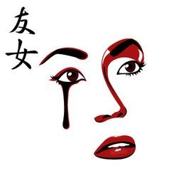 Crying girl vector image vector image