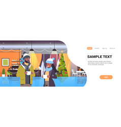 African american couple drinking coffee vector