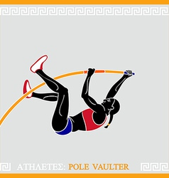 Athlete Pole vaulter vector image