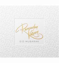 gold glitter lettering ramadan kareem on the vector image