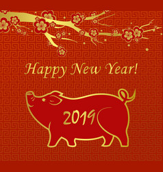 greeting card chinese new vector image