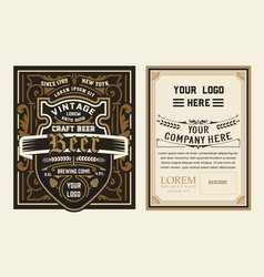 vintage beer label for packing vector image
