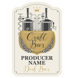 beer label with wheat ears and brewery production vector image