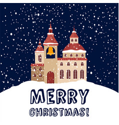 Christmas card with christian church and snowfall vector