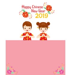 Happy chinese new year 2019 texts decoration vector