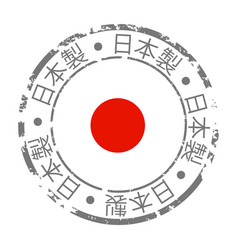 made in japan flag grunge icon vector image