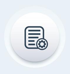 Data process icon vector