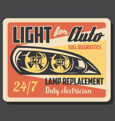 Car lamp replacement and auto light repair service vector