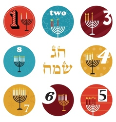 Hanukkah 8 candles for eight day holiday happy vector