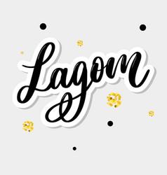 Lagom meaning inspirational handwritten text vector