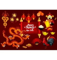 Chinese New Year and Spring Festival greeting card vector image vector image