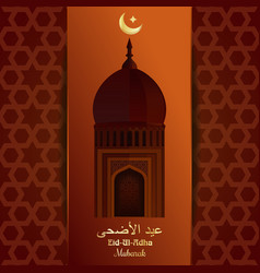 Muslim holiday eid al-adha vector