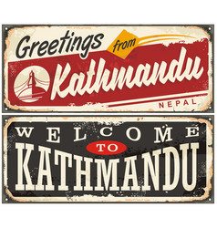 Welcome to kathmandu retro tin signs set vector