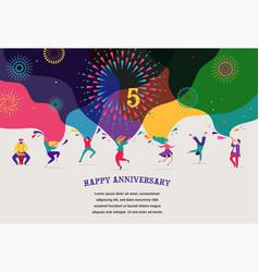Anniversary celebration happy people dancing vector