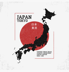 t shirt design with japan map typography graphics vector image