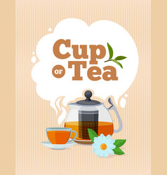tea time poster template with place for vector image