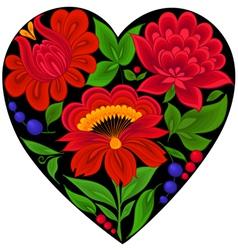 floral backgroundsflowerheart love vector image vector image