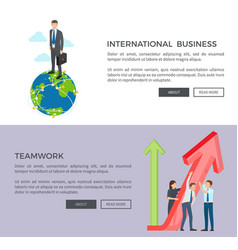international business team vector image