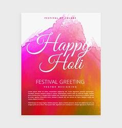 festival of colors happy holi brochure vector image