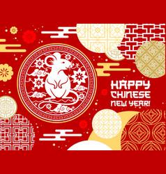 chinese animal zodiac rat card lunar new year vector image