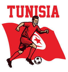 Soccer player of tunisia vector