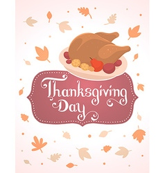 Thanksgiving with deep fried turkey and text vector