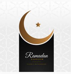 Stylish ramadan kareem festival greeting vector