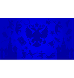 blue wallpaper of russian soccer element vector image