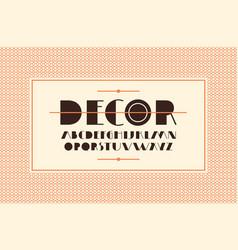 Decorative sans serif font in art deco style vector