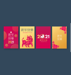 Happy chinese new year flyer set 2021 year vector
