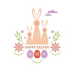 Happy easter card bunnies family vector